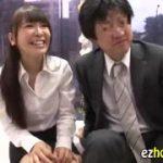 【マジックミラー号】上司とOLの社会人カップル出演