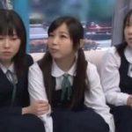 【三上悠亜】童顔の修学旅行生を3人とも頂いちゃいます【マジックミラー号-MM号無料動画】