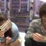 大学のサークル仲間美女がお金の誘惑に負けて・・【マジックミラー号-MM号無料動画】