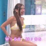 日焼け後がエロい美少女がエロ診察で大変なことにwww【マジックミラー号-MM号無料動画】