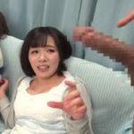 「うわ、でかすぎ」美少女二人がでっかいペニスを目の前に驚きの表情ww【マジックミラー号-MM号無料動画】